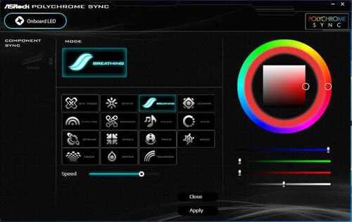 asrock-polychrome-sync-app