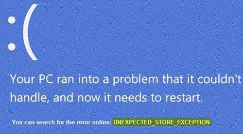 unexpected-store-exception