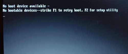 no-bootable-device-found-error