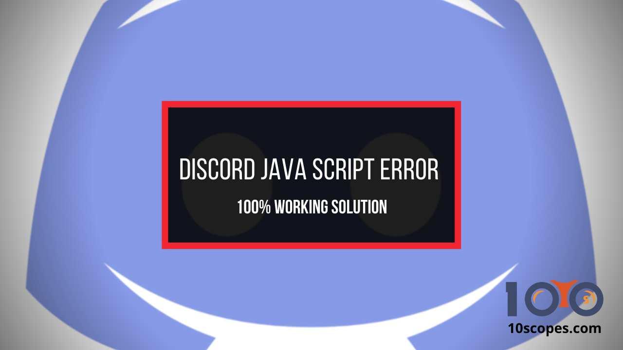discord-java-script-error-fix