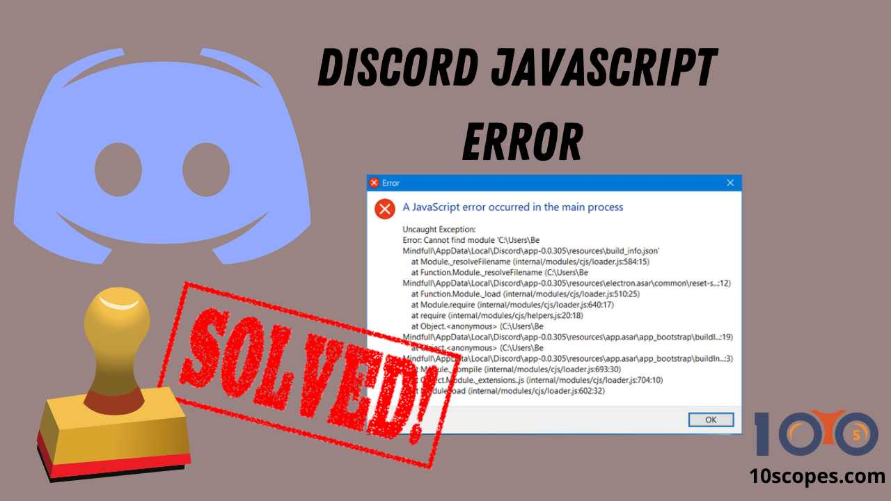fix-discord-javascript-error