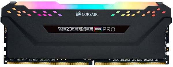corsair-vengeance-rgb-pro